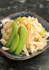 簡単!サラダチキンと大根の鶏飯風サラダ