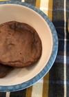 離乳食後期〜 ココアバナナパンケーキ
