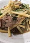 〜絶品☆牛肉と水菜のオイスター炒め〜