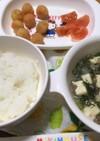 10ヶ月☆ごはん 麻婆豆腐 茶巾 トマト