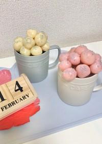 バレンタイン☆ケーキポップス風おだんご