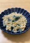 簡単!ほうれん草の豆乳味噌クリームパスタ