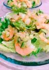 海老とレタスのサルサ風サラダ