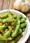 簡単!枝豆のペペロンチーノ