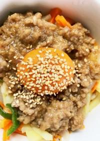 全てレンジひき肉で味は吉野家風牛丼