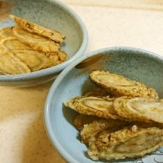 ごぼうチップ(ごぼう揚げ)