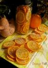 オレンジピール&オランジェット