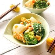 奈良漬けタルタルとブロッコリーのサラダの写真