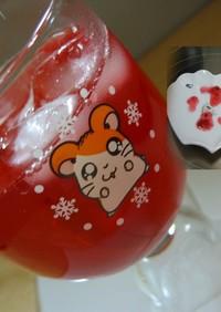 ヤマモモでジュース&ソース&コンポ~ト☆