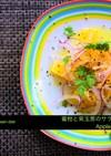 地中海料理 みかんと紫玉ねぎのサラダ