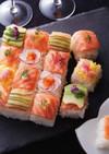 モウイサーモンのモザイク寿司