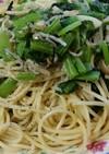 簡単!小松菜としらすのペペロンチーノ