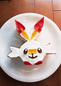 パンケーキで簡単☆ポケモンのヒバニー