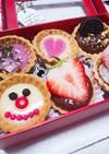 簡単バレンタイン♡生チョコタルト