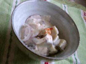さつま芋のスパイシーヨーグルトサラダ