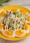 簡単!アボカド味噌チーズの大根サラダ