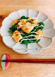マヨソテー の レシピ