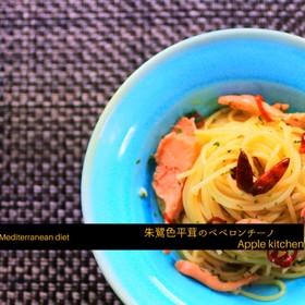 地中海料理 朱鷺色平茸のペペロンチーノ
