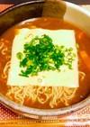 ☆サッポロ一番☆和風チーズカレーラーメン