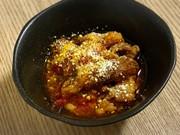 牛すじのトマト煮込みの写真
