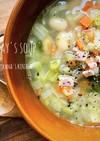 大豆とみじん切り野菜のコンソメスープ♪♪