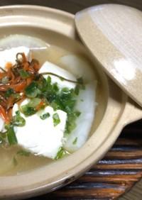 松前漬けの湯豆腐