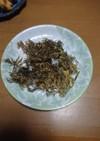 ギバサ(アカモク)の天ぷら