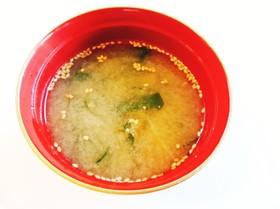 食べる栄養補給!簡単ミネラル味噌汁!