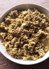 粉砕!肉豆腐 カレー風味