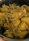 筍としらすの柚子胡椒煮