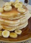 ラム香るバナナソースのホットケーキ
