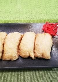 高知県人直伝!!ゆず風味いなり寿司