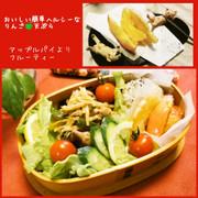 薬膳簡単おいしいりんご天ぷらの写真