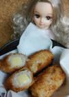 リカちゃん♡豚のチーズ巻きフライꕤ*.゚