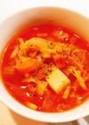わたしの燃焼スープ 美活☆デトックス