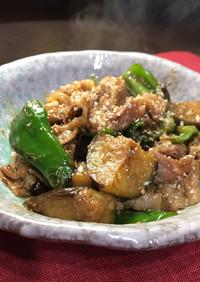豚肉・茄子・ピーマンの味噌塩麹炒め