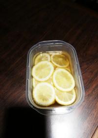 輪切りレモンの蜂蜜漬け