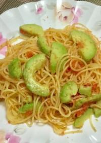 アボカドと明太子のスパゲティ