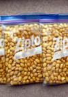 水煮大豆の作り方と保存方法