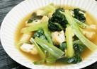小松菜と薄揚げの煮びたし