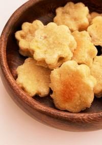 簡単ずぼら薩摩芋おからクッキー