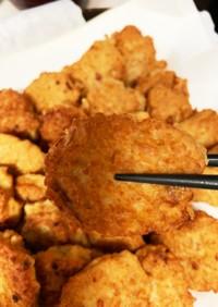 鶏挽肉と大豆ミンチのナゲット