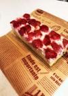 贅沢な苺チーズケーキ