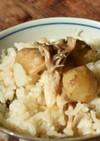 ご飯の糖質オフ♪『菊芋の炊き込みご飯』