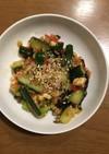簡単うまい!きゅうりの中華サラダ