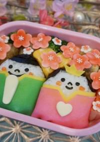 ひなまつり 桃の花 飾り 弁当 餃子の皮