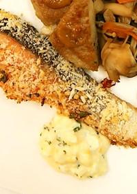 信州サーモンの塩麹オーブン焼き