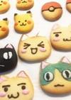 美味しいクッキー キャラ編