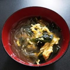 ワカメの春雨スープ