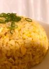 卵たっぷり◎パラパラ黄金チャーハン